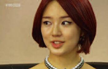 윤은혜 (아가씨를 부탁해, KBS)