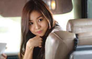 유이 (미남이시네요, SBS)