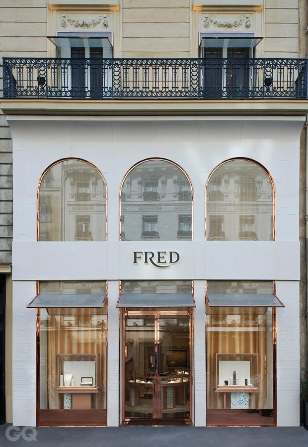 Maison de Fred