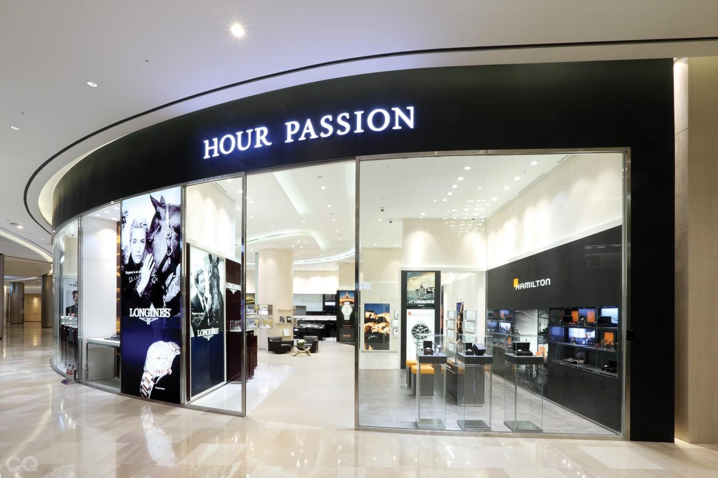 hour pass