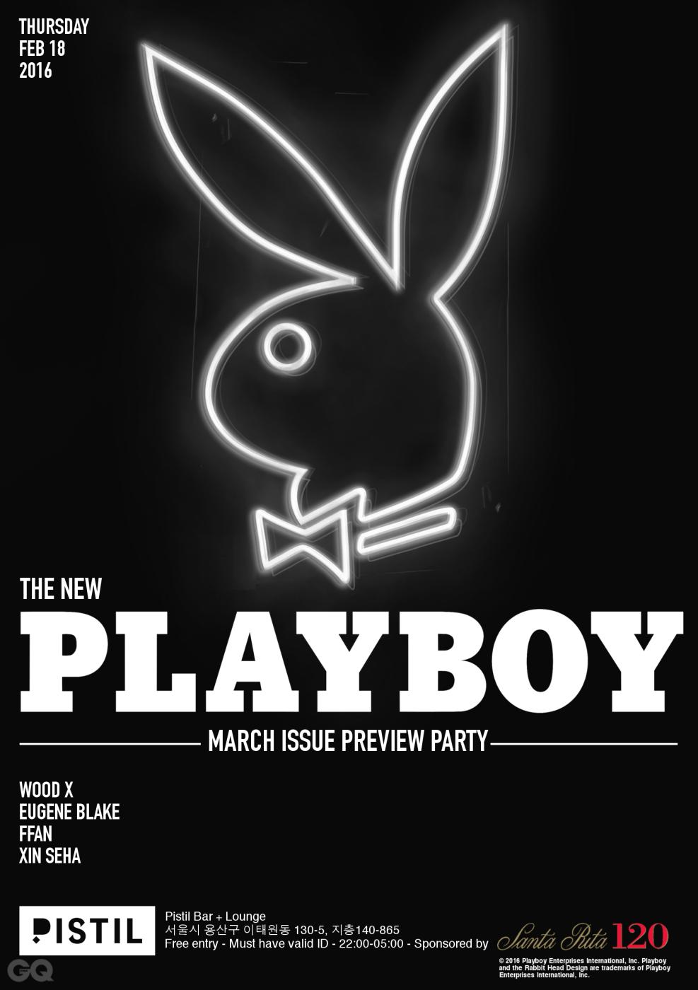 Playboy Magazine finalwhiteposter