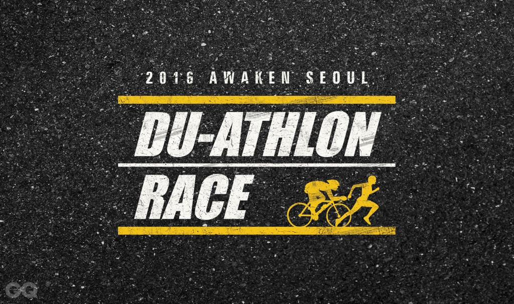 2016DU-ATHLON RACE_Asphalt Texture [변환됨]-가로형