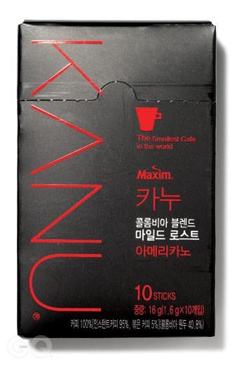 130GQM-crit drink-2