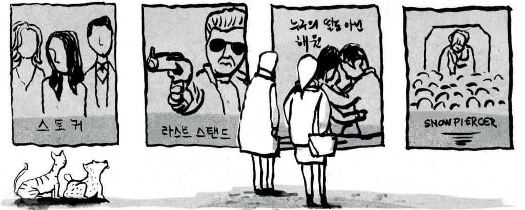 238GQK-critiques(본지)-8
