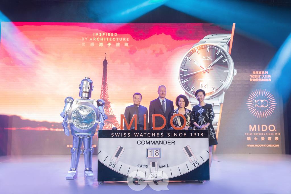 Mido_100 years_Shanghai event_pic2  (필수)