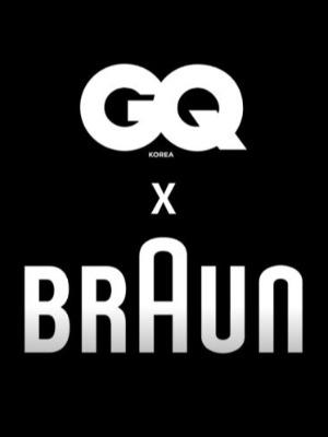 브라운 X 그레이 Image
