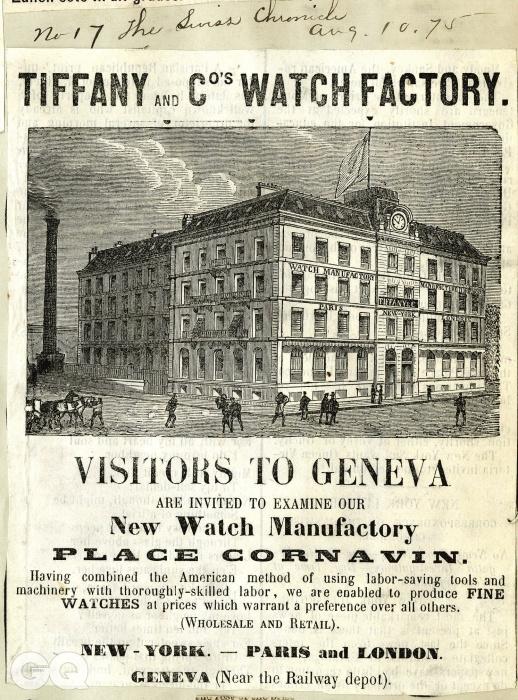 1874년 제네바에 설립되었던 티파니 워치 공장