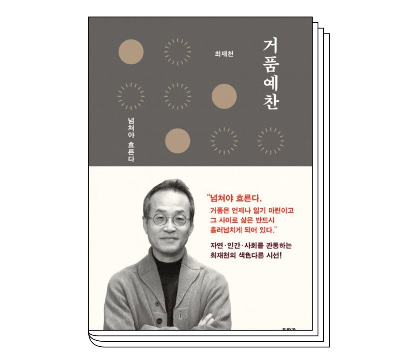 GQB_Starter_Book_ok2
