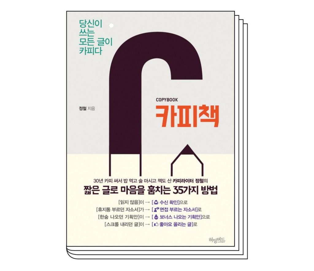 GQB_Starter_Book_ok3