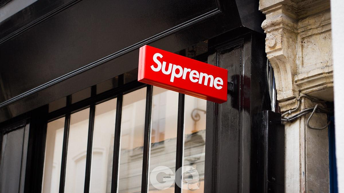 supreme-exterieur
